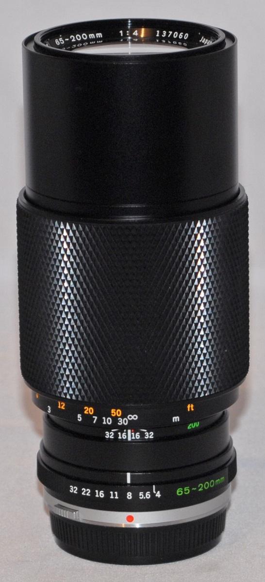 Olympus Zuiko 65-200mm f4. Near mint condition.