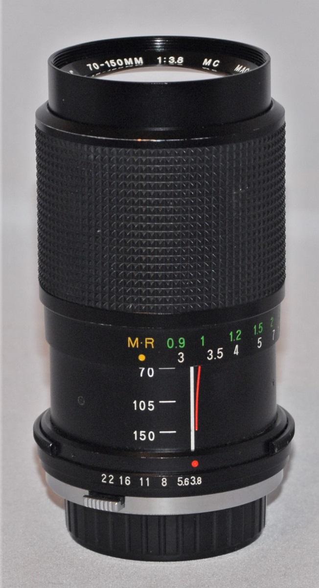 Vivitar 70-150mm f3.8. Excellent condition.